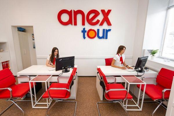 Туристическое агентство Анекс тур