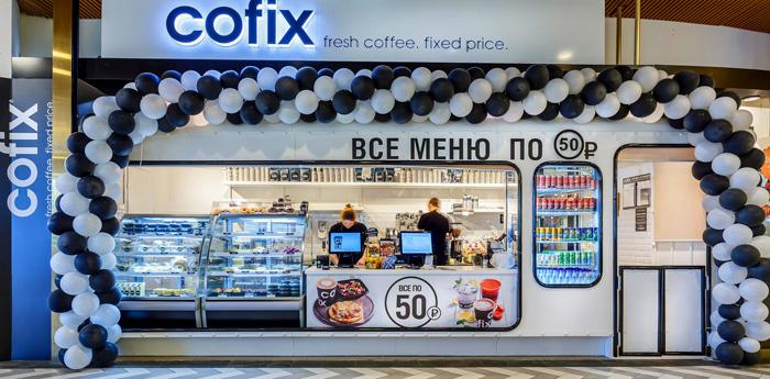 Международная сеть Cofix