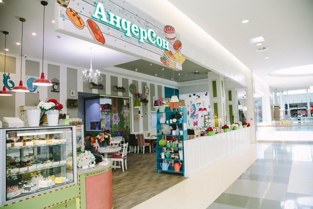 семейное кафе Андерсон
