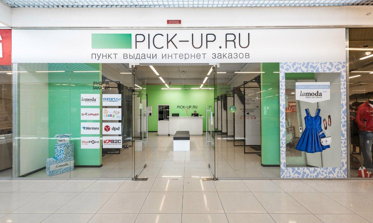 Открыть пункт выдачи заказов интернет-магазинов по франшизе Ламода.