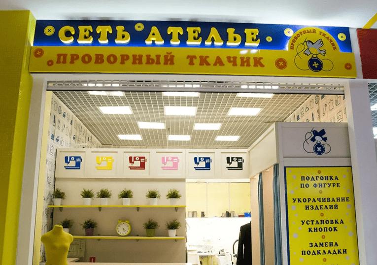 """""""Проворный ткачик"""""""