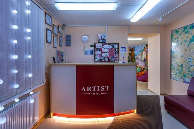 Artist hostel